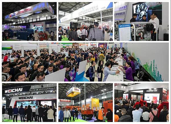 2020上海国际电池与储能技术及应用展览会