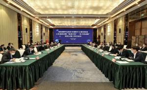国家燃料电池技术创新中心落户山东