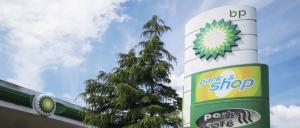 BP官宣:将投资全英最大的氢工厂